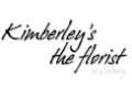 Kimberley's the Florist at Cadbury