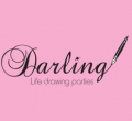 Darling Life Drawing & Ladies Night