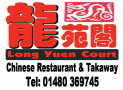 ALL YOU CAN EAT CHINESE MENU - EVERY SUNDAY @ LONG YUEN COURT