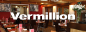 Early Bird Dining at Vermillion Restaurant