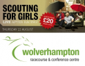 Win a 'Meet & Greet' with Scouting for Girls at Wolverhampton Racecourse