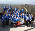 Trek the Great Wall of China: Information Evening