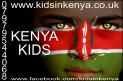 Kids in kenya Charity Night