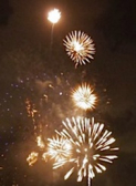 Chipstead Valley Primary School family fireworks