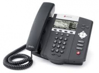 Horizon Cloud Based Telephony for £9.95!