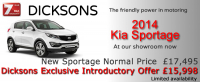 Dicksons Exclusive Introductory Offer