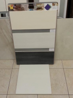 Another great offer on tiles