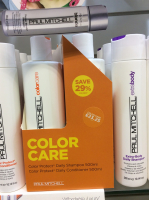 Save up to 29% off Paul Mitchell Colour Care