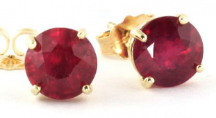 Lucky girls born in July get all the Rubies - it's your birthstone for the month!