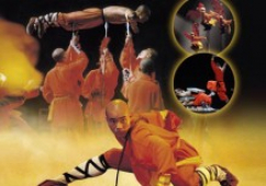 Kung Fu Masters' World Tour Hits Parr Hall