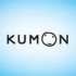Kumon Maths and English Study Centre