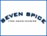 Seven Spice Indian Restaurant - Kilgetty