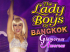 The Lady Boys of Bangkok - Brighton Fringe