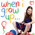 When I Grow Up (at the Edinburgh Fringe)