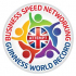 Take your place in a Guinness World Record attempt for 'most people attending a business speed networking event in a single venue!