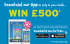 thebestof Mobile App Is Out TODAY! Win £500!
