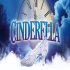 Cinderella The Most Magical Family Pantomime returns to York