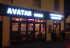 Indian Zest Becomes 'Avatar Dining'!