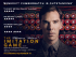 CINEMA - The Imitation Game (12a)