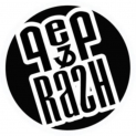 UK Exclusive: Pep & Rash Live DJ Set