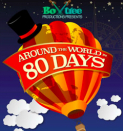 Around The World In 80 Days - Outdoor Theatre