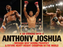 A VIP evening with Anthony Joshua