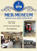 MER Museum Tour Throughout The Summer