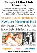 Newport Film Club presents....