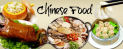 chinese restaurants telford