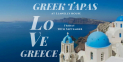 Greek Tapas Night at Llanelly House