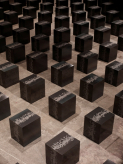 Idris Khan, A World Within