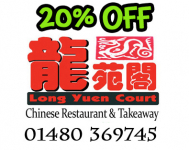 20% OFF RESTAURANT MENU - MONDAY, WEDNESDAY & THURSDAY