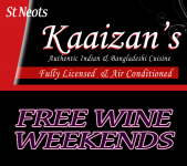 FREE WINE  - ONE OR TWO BOTTLES..