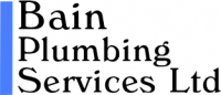 FREE boiler service with all full bathroom refurbishments in November 2015  by Bain Plumbing Services, worth £66!