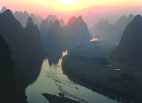 EXTRAORDINARY CHINA FROM £1,939 PER PERSON