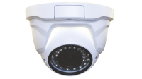 New Year Offer - Save £200 off the supply and installation of a CCTV security system at your premises