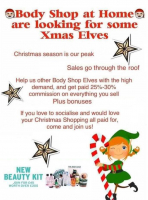 Body Shop at Home are looking for some xmas elves