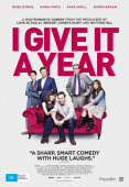 I Give It A Year: A Review (22.02.13, Cineworld, Bolton)