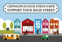High Street Campaign