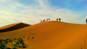What is it like to take part in a CRW Trek?