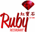 Chinese New Year at the Ruby!