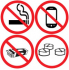 No smoking, no mobile phones, no chewing gum… but you can take a Class B drug