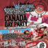 1 Big Night Out Canada Day Special