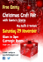 Thetford Players Chistmas craft fair