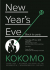 Celebrate Christmas and  New Year at Kokomo
