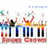 The Sound Crowd