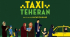 Taxi Tehran (Film Showing)
