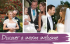 The Abbey Hotel Wedding Fayre