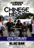 Camden Rocks presents Chinese Missy and more at Bloc Bar, Camden