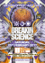 Breakin Science : Sat 25th Feb : Building Six, 02 Arena